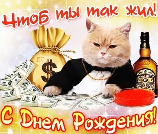 Нажмите на изображение для увеличения.  Название:s-dnem-rozhdeniya.jpg Просмотров:10 Размер:32.0 Кб ID:8999