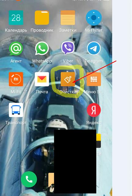 Нажмите на изображение для увеличения.  Название:Screenshot_1.jpg Просмотров:0 Размер:45.5 Кб ID:8611