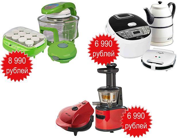 Нажмите на изображение для увеличения.  Название:Цветовое решение под Вашу кухню2!.jpg Просмотров:1 Размер:54.5 Кб ID:5287