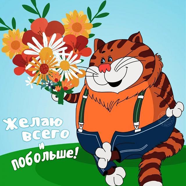 Нажмите на изображение для увеличения.  Название:s-dnem-rozhdenija-otkrytki-vajber-prikolnie1_result.jpg Просмотров:0 Размер:81.6 Кб ID:9025